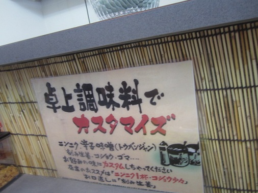 y-tsurumiya21.jpg