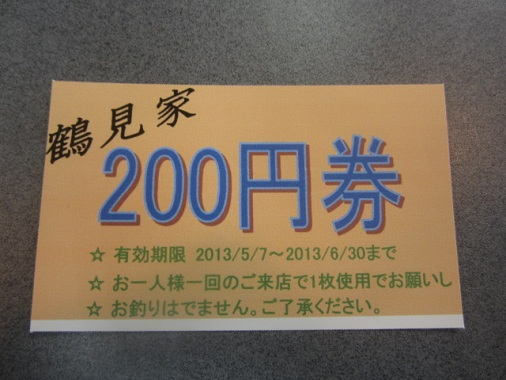 y-tsurumiya25.jpg