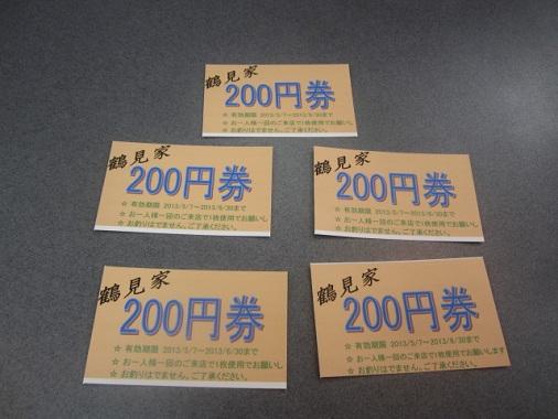y-tsurumiya26.jpg