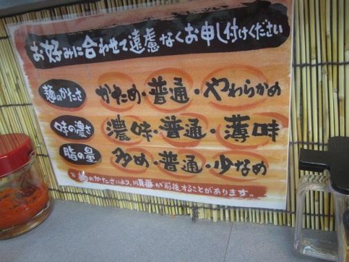 y-tsurumiya42.jpg