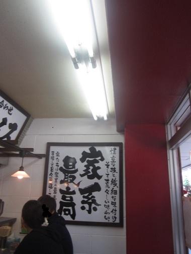y-tsurumiya46.jpg