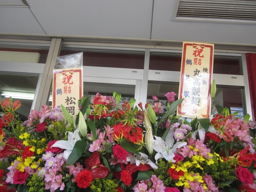 y-tsurumiya7.jpg