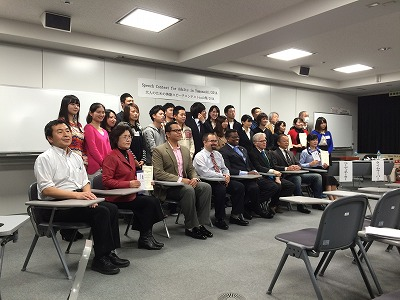 大人のための英語スピーチコンテスト2014