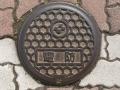 mh204四電 (2)