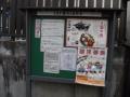 1302文京ー目白台雑司ケ谷