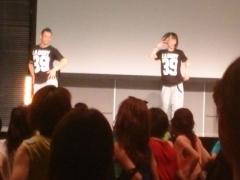 JAPAN FIT 2013