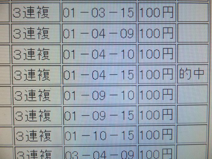 DSCF0193_2014113016584111b.jpg