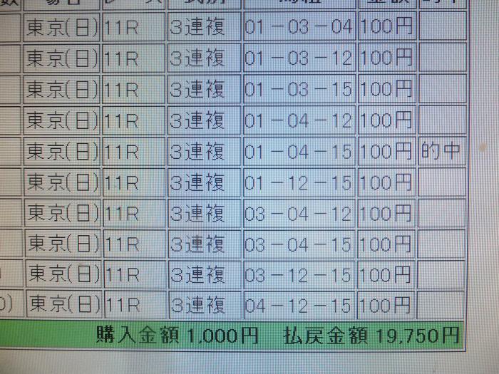 DSCF0194_20141130164945146.jpg