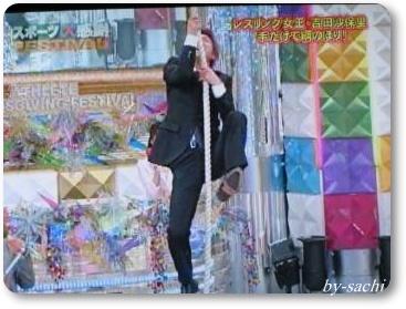 綱のぼり2★