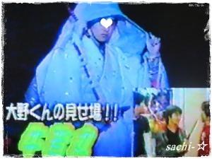 Kyo to Kyo2☆