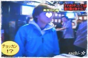 真夜中の嵐6☆