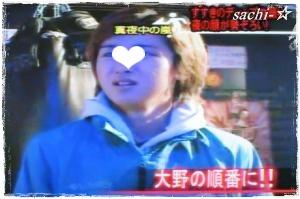 真夜中の嵐7☆