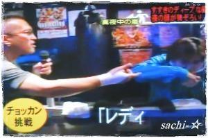 真夜中の嵐8☆
