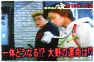 真夜中の嵐28☆