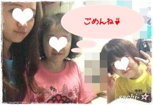 母娘☆-1☆