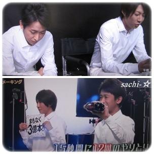 大野 智 ブログ のり ぴゃん 大野智さん応援blog☆今日も3104とポップンカップ
