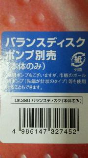2011082200430001.jpg