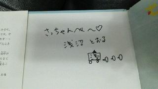 2011082200470002.jpg