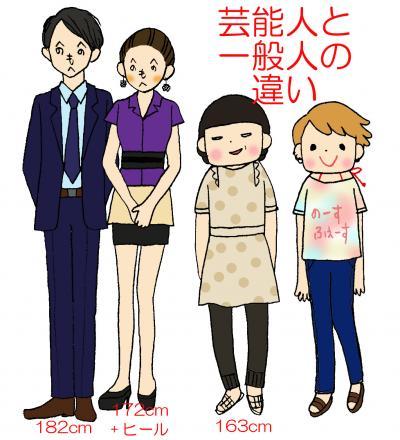 ryouko2_convert_20110831175509.jpg
