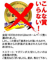 2010best_homepage2.jpg