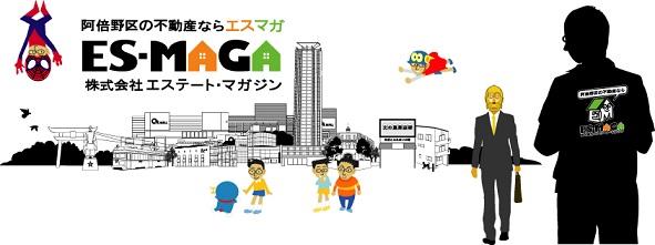 facebookkaカバー定山70