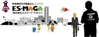 facebookkaカバー定山50