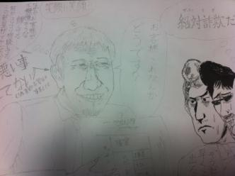 勝島さん絵の途中