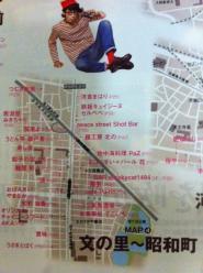 文の里と昭和町