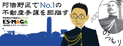 facebookkaカバー定山モックン