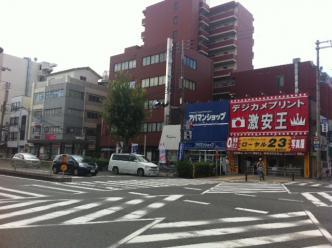 昭和町周辺