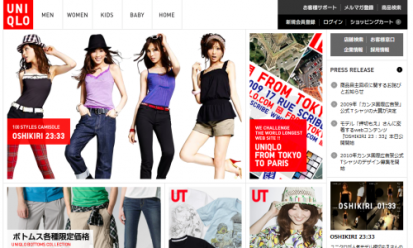 uniqlo_website.png