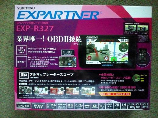 EXP-R327.jpg