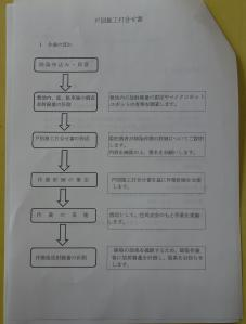 t_130501_130639.jpg
