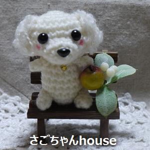 P1060156_20130321232819.jpg