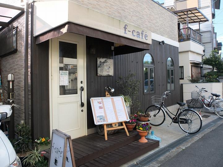f-cafe、シュトレーン