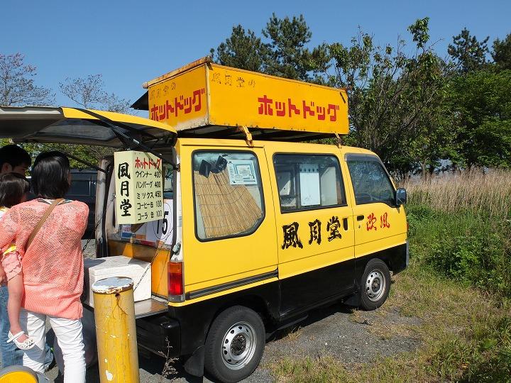 琵琶湖畔、ホットドッグ