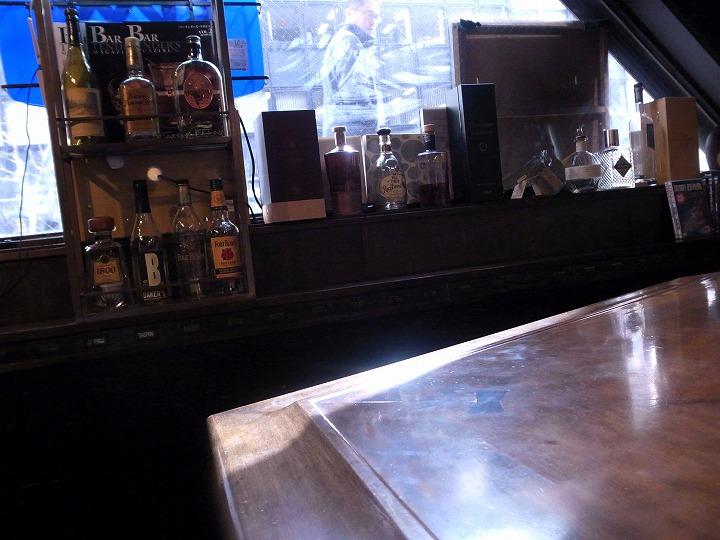 bar Luz