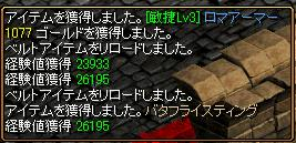 RedStone 11.08.21[00]