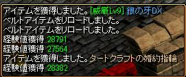 RedStone 11.08.25[01]