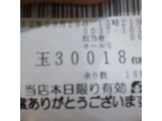 120920_1527~010001