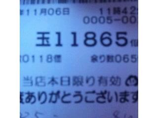 121106_1146~010001