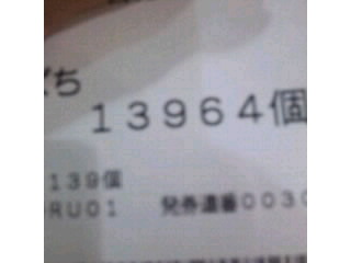 121204_1333~0200010001