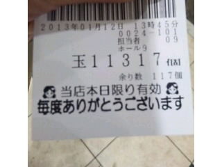 20130113100521aeb.png
