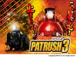patrush3_top_convert_20120823151334.jpg