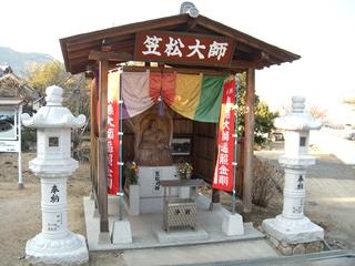 曼荼羅寺3