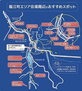 かがわ山なみ芸術祭2013塩江2