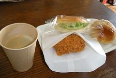 PancafeJunju3.jpg