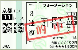 1123milecs3fuku.jpg