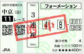 1207championc3fuku.jpg