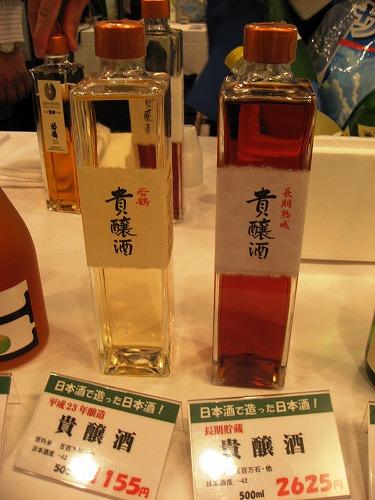 2012日本の酒メッセ